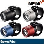 INFINI(インフィニ) MINI LUXO I-270W(ミニルクソ) ホワイトLED 電池式 LPF1550 フロント