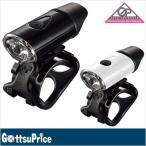 GIZA ギザ CG-214W ホワイト LED USB充電式フロントライト