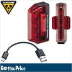 【在庫あり】TOPEAK トピーク レッドライト エアロ USB テールライト LPT08900