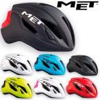 【送料無料】【在庫あり】MET メット ストラーレ 新型ヘルメット