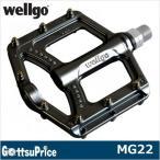 【明日ごっつ】【在庫あり】Wellgo(ウェルゴ)MG22 自転車スパイクフラットペダル