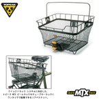 TOPEAK(トピーク) MTX バスケット リア BKT04000