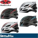 【送料無料】OGK KABUTO(オージーケーカブト)TRANFI(トランフィ)自転車ヘルメット JCF