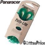 PANARACER(パナレーサー) ポリライトリムテープ 650A/650BX15mm 2本入り(PL650AB15)