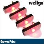 Wellgo ウェルゴ RR1-5 LEDペダルライト 4個入り