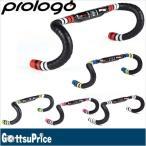【在庫あり】Prologo プロロゴ バーテープ ワンタッチ2 2色
