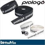 【在庫あり】Prologo プロロゴ バーテープ ワンタッチ