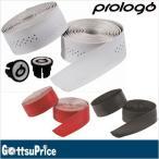 Prologo プロロゴ バーテープ マイクロタッチ
