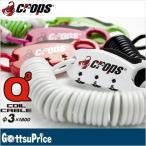 クロップス CROPSS Q3 自転車ワイヤーロック