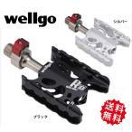 【在庫あり】【送料無料】Wellgo ウェルゴ QRD-WR1 ワンタッチで取外しせる アルミペダル