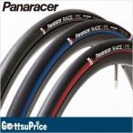【在庫あり】パナレーサー Panaracer レースAエボ3/RACE A EVO 3 700cタイヤ