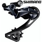 【送料無料】シマノ アルテグラ RD-R8000(SS) リアディレイラー 11速 IRDR8000SS