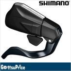 シマノ ST-U5060 右レバーのみ 11速 コントロールレバー METREA/U5000 ISTU5060RI
