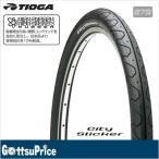 TIOGA タイオガ 27インチタイヤ 27.5x 1.50 シティ スリッカー TIR17604