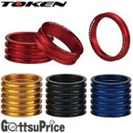 TOKEN(トーケン)TKA1231 MTX アルミスペーサーセット(5/10/15mm入り)