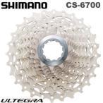 SHIMANO(シマノ)CS-6700 ULTEGRA (アルテグラ) 10スピードカセットスプロケット