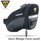 【送料無料】TOPEAK(トピーク) エアロ ウェッジパック (クイック クリック) S サイズ (サドルバッグ) BAG25501/TC2251B