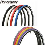 2本セット PANARACER(パナレーサー)リブモS 700×28C