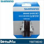 シマノ カートリッジタイプシューセット R55C4 (BR-5800S) 105 Y88T98040【シマノ純正