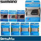 SHIMANO(シマノ)BC-9000 ポリマーコートブレーキケーブルセッ...