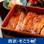 うなぎ 鰻 ウナギ 国産 グルメ ごちそう 京都 鰻割烹まえはら 愛知三河一色産 うなぎ 蒲焼