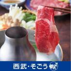 しゃぶしゃぶ 焼肉 お取り寄せ グルメ 熊本あか牛 しゃぶしゃぶ用・焼肉用