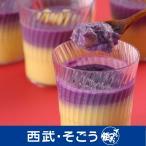 プリン スイーツ 郷土 さつまいも 紫いも グルメ 熊本 芋屋長兵衛 焼芋プリン 8個