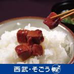 ごはんのお供 まぐろ 鮪 マグロ カツオ グルメ ごちそう 静岡 焼津 石原水産 まぐろとかつおの佃煮詰合せ