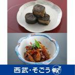 米沢牛 グルメ ごちそう 山形 みやさかや 米沢牛 すじごぼうの佃煮 米沢牛の昆布巻き