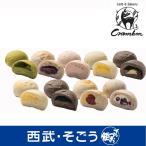 ホワイトデー 冷凍 奈良 Cafe&Bakery クラムボン 冷やし クリームパン 9種 12個セット CB−45AS