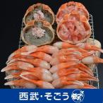 ずわいがに ズワイガニ 蟹 グルメ ごちそう 国産紅ずわいがに カット 刺身用鳥取境港なかうら 鳥取境港産の紅ずわいがに 焼きがに用カット