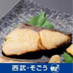 ブリ 鰤 漬魚 グルメ ごちそう 新潟 佐渡のごっつお 天然 佐渡の一番寒ぶり 熟成漬