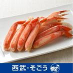 ズワイガニ ずわい蟹 鍋素材 生食用 グルメ ごちそう ボイル ずわいがに カット