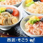 海の幸 簡単便利 グルメ ごちそう 海鮮わっぱ飯 毛蟹 たらば蟹 ずわい蟹 帆立 4種詰合せ