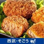 肉のひぐち 飛騨牛 使用 コロッケ ミンチカツ レツ