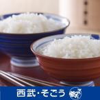ゆめぴりか 魚沼産こしひかり 米 お米 食味王 2種 北海道産 ゆめぴりか 新潟魚沼産 こしひかり 各2kg 計4kg