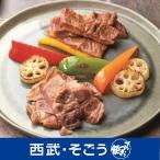 歳暮 ギフト百貨店 西武 山形 平田牧場 金華豚 三元豚の味噌漬け セット