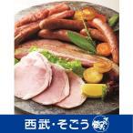 ロースハム スモークスペアリブ ベーコン 焼豚 ビアブルスト ボロニア ソーセージ 北海道 グルメ ごちそう エーデルワイスファーム グルメセット