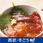 海の幸 刺身 丼ぶり マグロ 鮪 グルメ ごちそう まぐろ漬け丼の具