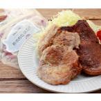 ブランド豚 みそ漬 こうじ漬 グルメ ごちそう 群馬 福豚 ロース肉 味噌漬 塩麹漬 セット