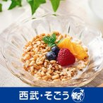 新規商品 New NEW グルメ ごちそう 熊本 西田精麦 九州 グラノーラ セット