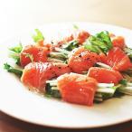 鮭魚 - 天然サーモンの燻製 お買い得 切り落とし約450g【お得】