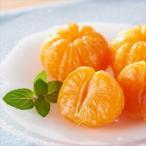 和歌山県産 温州みかん 冷凍 わっ美柑 20個入
