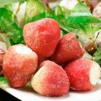 練乳アイス まるごと苺 30粒