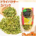 gourmet-no-ousama_dry-pakuchi-3p