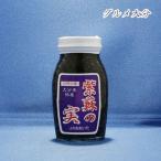 紫蘇の実 150g JAおおいた しその実塩漬け 大分県特産