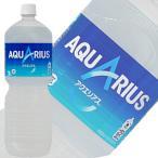 アクエリアス ペコらくボトル 2LPET 数量は12本単位でご注文下さい