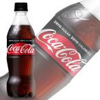 コカ・コーラゼロ500mlPET ※数量は24本単位でご注文下さい