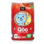 ミニッツメイドQooわくわくアップル160g缶 ※数量は30本単位でご注文下さい