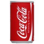 コカ・コーラ160ml缶 ※数量は60本単位でご注文下さい